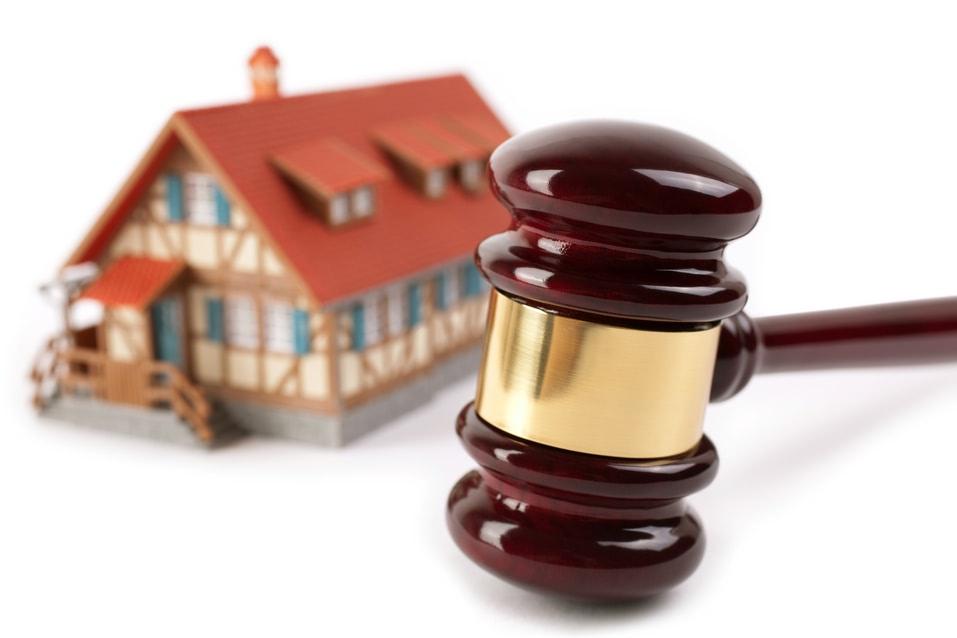 la ley hipotecaria: