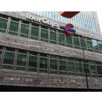 Fitch cuestiona la solvencia de Ibercaja otorgándole un rating de BB+