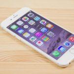 CatalunyaCaixa sortea 10 iPhones 6 entre los clientes que usen su banca online