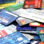 ¿Qué ventajas nos aporta tener varias tarjetas?