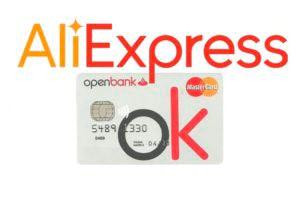 Openbank regala cheques de 5 euros de descuento en Aliexpress