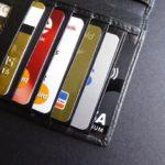 3 consejos para conseguir aumentar el límite de gasto de tu tarjeta de crédito