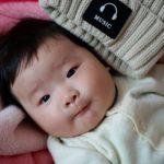 En China ya pagan con su cara bonita