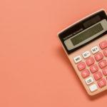 ¡HelpMyCash estrena simulador de préstamo! Conoce al momento cuánto pagarás por cada crédito