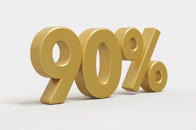 Consigue una hipoteca al 90%